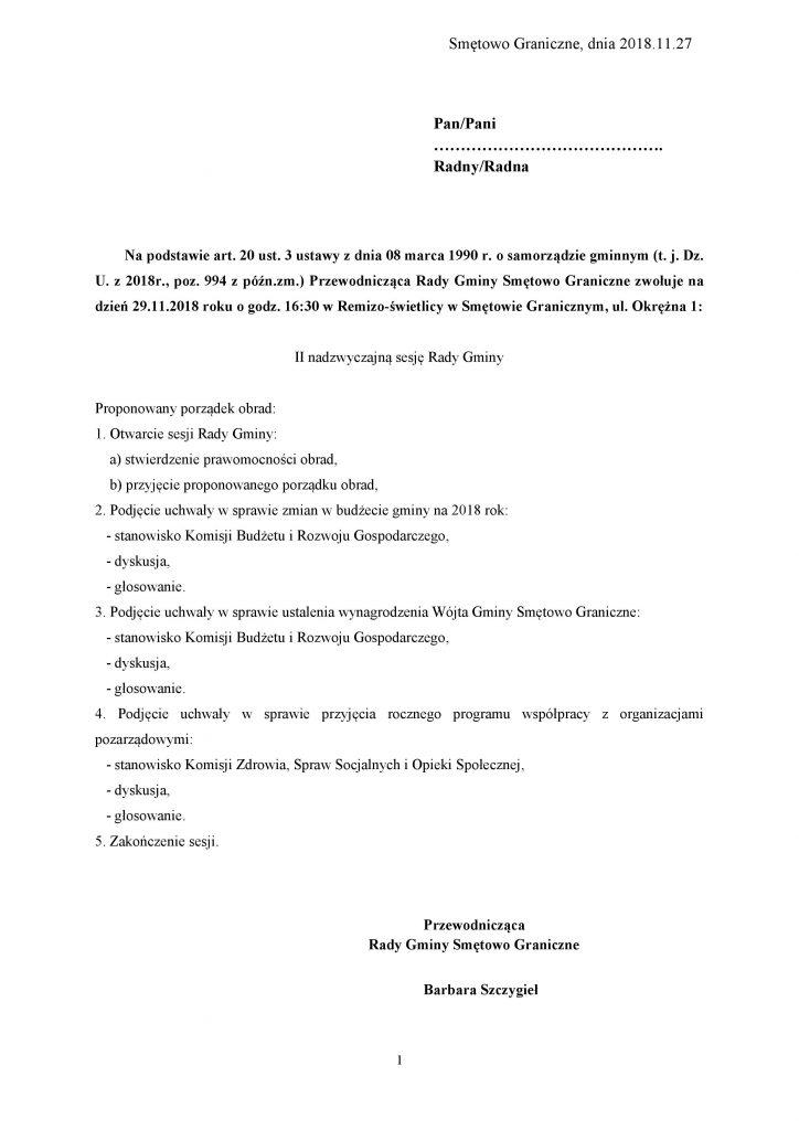 Rada Gminy Smętowo Graniczne zaprasza na II nadzwyczajną sesję w dniu 29 listopada 2018 na godzinę 16:30 do Remizo-świetlicy w Smętowie Granicznym, ul. Okrężna 1