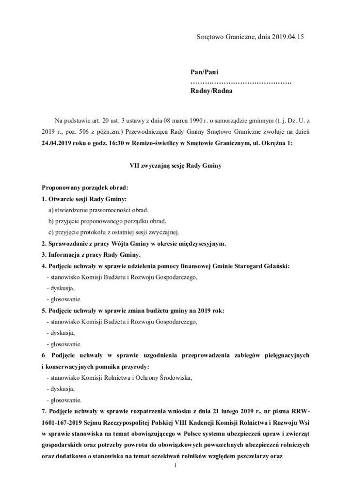 Rada Gminy Smętowo Graniczne zaprasza na VII zwyczajną sesję w dniu 24 kwietnia 2019 na godzinę 16:30 do Remizo-świetlicy w Smętowie Granicznym, ul. Okrężna 1