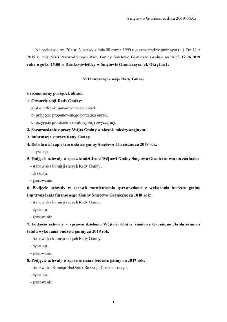 Rada Gminy Smętowo Graniczne zaprasza na VIII zwyczajną sesję w dniu 12 czerwca 2019 na godzinę 15:00 do Remizo-świetlicy w Smętowie Granicznym, ul. Okrężna 1