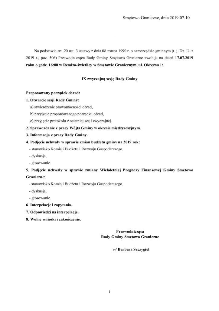 Rada Gminy Smętowo Graniczne zaprasza na IX zwyczajną sesję w dniu 17 lipca 2019 na godzinę 16:00 do Remizo-świetlicy w Smętowie Granicznym, ul. Okrężna 1