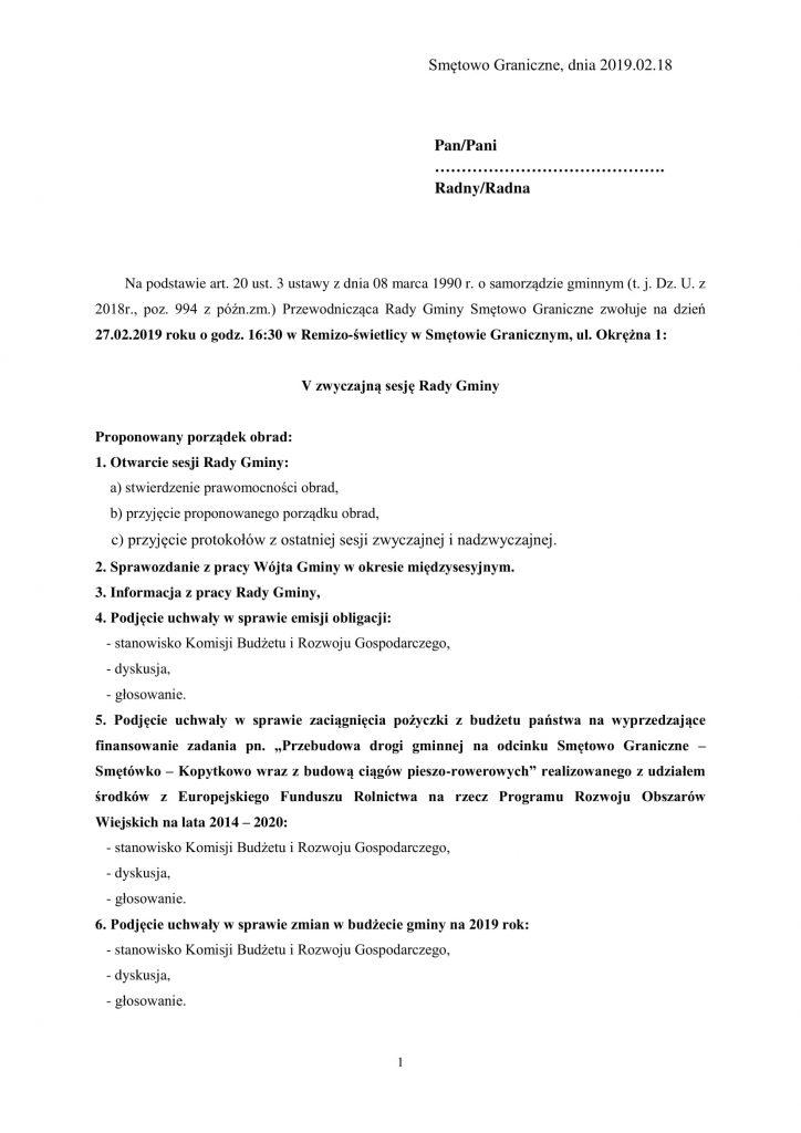 Rada Gminy Smętowo Graniczne zaprasza na V zwyczajną sesję w dniu 27 lutego 2019 na godzinę 16:30 do Remizo-świetlicy w Smętowie Granicznym, ul. Okrężna 1