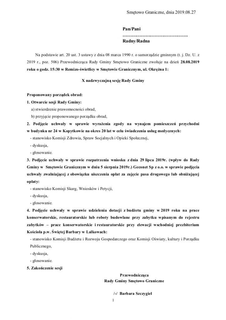 Rada Gminy Smętowo Graniczne zaprasza na X nadzwyczajną sesję w dniu 28 sierpnia 2019 na godzinę 15:30 do Remizo-świetlicy w Smętowie Granicznym, ul. Okrężna 1