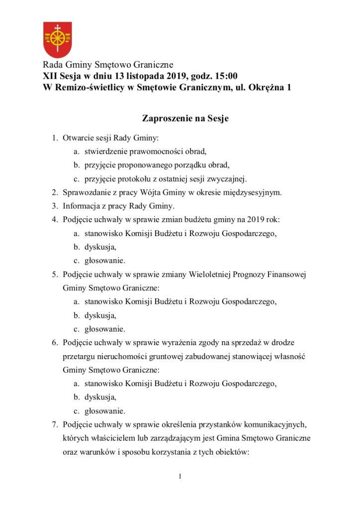Rada Gminy Smętowo Graniczne zaprasza na XII zwyczajną sesję w dniu 13 listopada 2019 na godzinę 15:00 do Remizo-świetlicy w Smętowie Granicznym, ul. Okrężna 1
